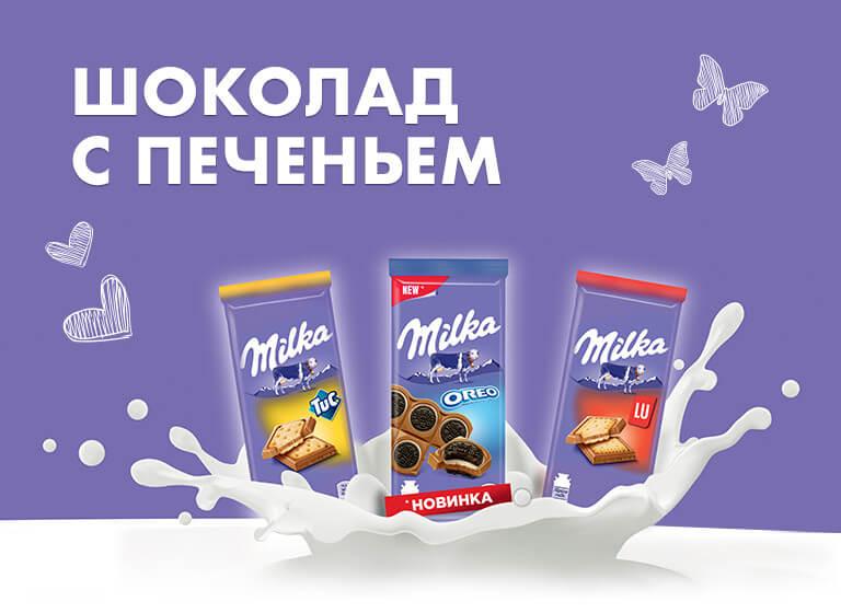 image-mobile